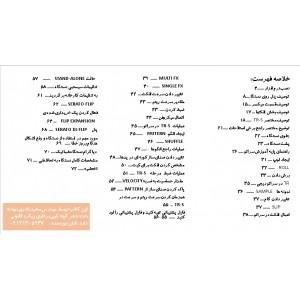 راهنمای فارسی Roland Dj-505