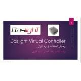 راهنمای استفاده از نرم افزار Daslight
